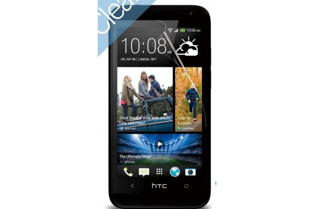 Фирменная оригинальная защитная пленка для телефона HTC Desire 601 Dual Sim глянцевая