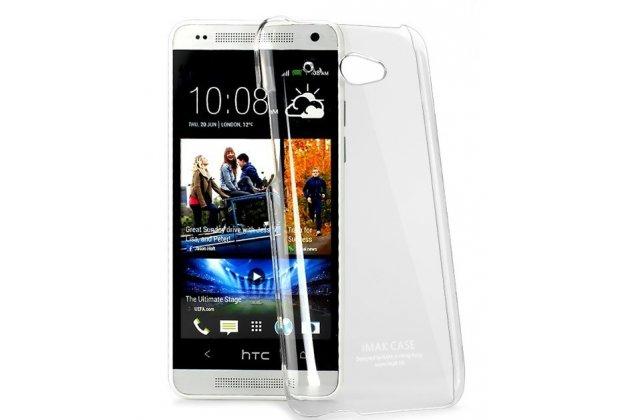 Фирменная ультра-тонкая полимерная из мягкого качественного пластика задняя панель-чехол-накладка для HTC Desire 601 Dual Sim прозрачная