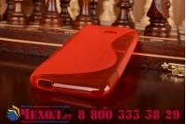 Фирменная ультра-тонкая полимерная из мягкого качественного силикона задняя панель-чехол-накладка для HTC Desire 601 Dual Sim красная