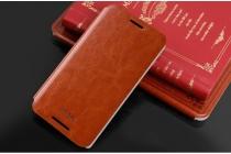 Фирменный чехол-книжка из качественной водоотталкивающей импортной кожи на жёсткой металлической основе для HTC Desire 601 Dual Sim коричневый