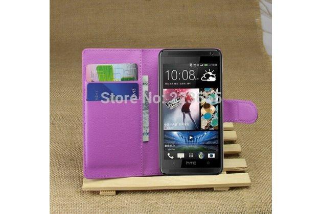 Фирменный чехол-книжка из качественной импортной кожи с подставкой застёжкой и визитницей для HTC 601 Dual Sim фиолетовый