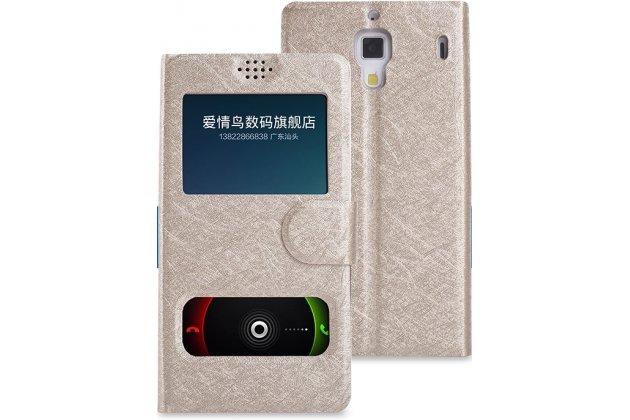 Фирменный оригинальный чехол-книжка для HTC Desire 601 Dual Sim белый золотой с окошком для входящих вызовов и свайпом