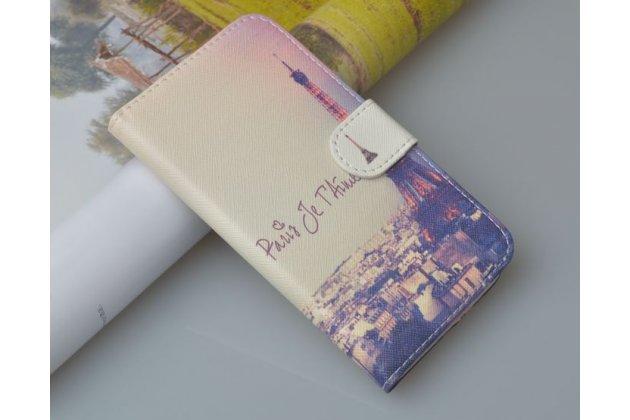 """Фирменный уникальный необычный чехол-книжка для HTC Desire 601 Dual sim """"тематика Франция"""""""