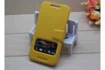 Фирменный оригинальный чехол-книжка для HTC Desire 601 Dual Sim желтый кожаный с окошком для входящих вызовов и свайпом