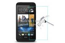 """Фирменное защитное закалённое противоударное стекло премиум-класса из качественного японского материала с олеофобным покрытием для HTC Desire 601 Dual Sim 4.5"""""""