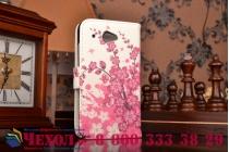 """Фирменный уникальный необычный чехол-книжка с визитницей кармашком для HTC Desire 601 Dual sim  """"тематика цветок"""""""