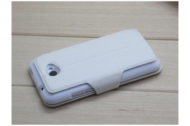 Фирменный оригинальный чехол-книжка для HTC Desire 601 Dual Sim белый кожаный с окошком для входящих вызовов и свайпом