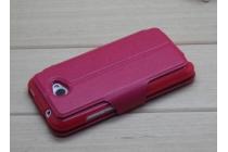 Фирменный оригинальный чехол-книжка для HTC Desire 601 Dual Sim розовый кожаный с окошком для входящих вызовов