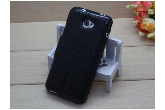 Фирменный оригинальный чехол-книжка для HTC Desire 601 Dual Sim черный кожаный с окошком для входящих вызовов и свайпом