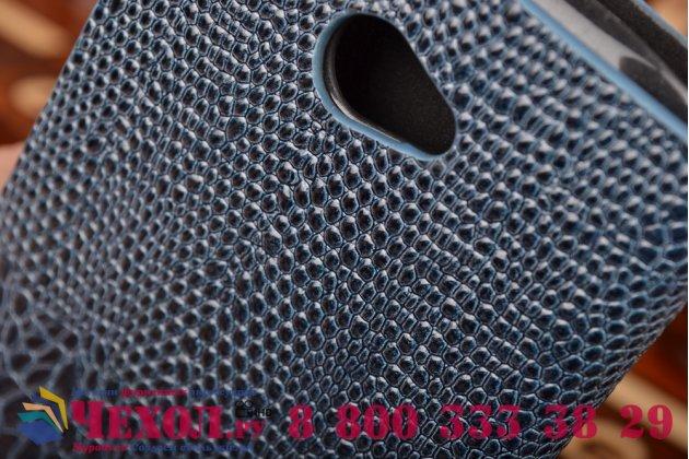 Фирменный роскошный эксклюзивный чехол с объёмным 3D изображением кожи крокодила для HTC Desire 601 Dual Sim синий. Только в нашем магазине. Количество ограничено