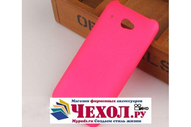 Фирменная задняя панель-крышка-накладка из тончайшего и прочного пластика для HTC Desire 601 Dual Sim розовая