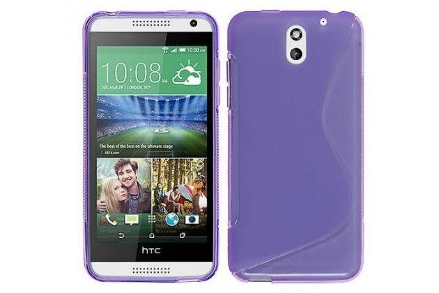 Фирменная ультра-тонкая полимерная из мягкого качественного силикона задняя панель-чехол-накладка для HTC Desire 610 фиолетовая