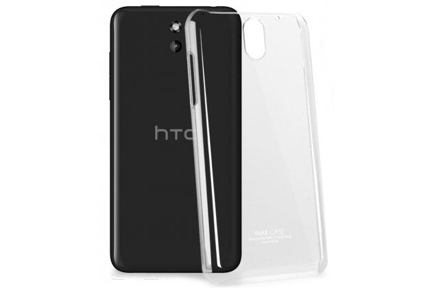 Фирменная ультра-тонкая пластиковая задняя панель-чехол-накладка для HTC Desire 610 прозрачная