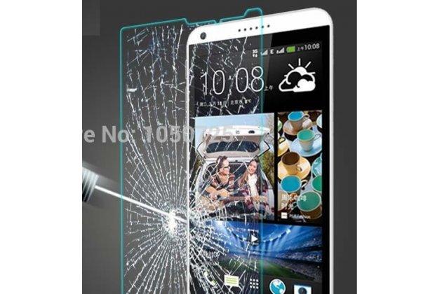 Фирменное защитное закалённое противоударное стекло премиум-класса из качественного японского материала с олеофобным покрытием для HTC Desire 610
