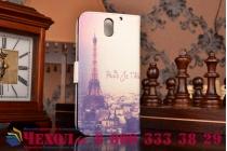 """Фирменный уникальный необычный чехол-подставка с визитницей кармашком для HTC Desire 610 """"тематика Франция"""""""