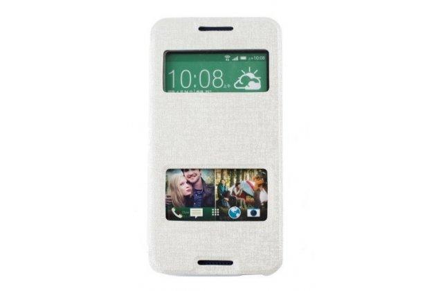 Фирменный оригинальный чехол-книжка для HTC Desire 610 белый с окошком для входящих вызовов и свайпом