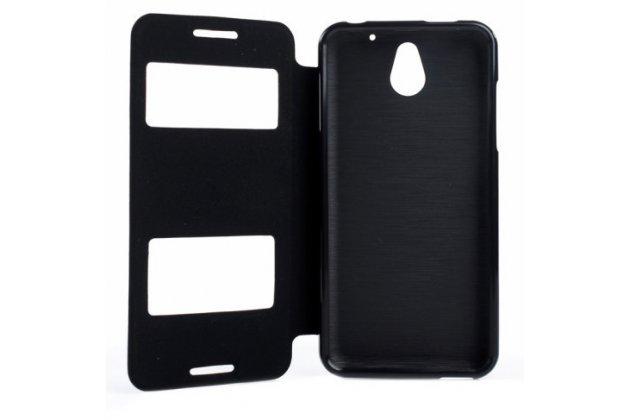 Фирменный оригинальный чехол-книжка для HTC Desire 610 черный с окошком для входящих вызовов и свайпом