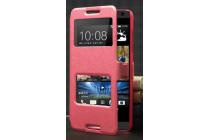 Фирменный оригинальный чехол-книжка для HTC Desire 610 розовый с окошком для входящих вызовов и свайпом