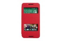 Фирменный оригинальный чехол-книжка для HTC Desire 610 красный с окошком для входящих вызовов и свайпом