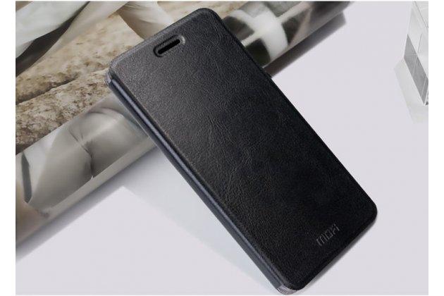 Фирменный чехол-книжка из качественной водоотталкивающей импортной кожи на жёсткой металлической основе для HTC Desire 616 Dual sim черный