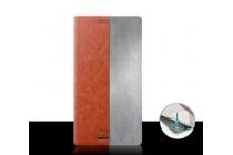 Фирменный чехол-книжка из качественной водоотталкивающей импортной кожи на жёсткой металлической основе для HTC Desire 620/620G Dual Sim  коричневый