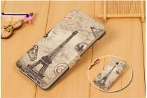 "Чехол-защитный кожух для HTC Desire 620G Dual Sim тематика ""Франция"""
