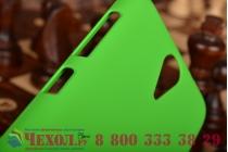 Фирменная ультра-тонкая полимерная из мягкого качественного пластика задняя панель-чехол-накладка для HTC Desire 620G Dual Sim мятный зеленый
