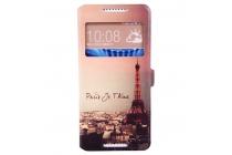 """Фирменный уникальный необычный чехол-книжка для HTC Desire 626 /626 G+ Dual Sim """"тематика Франция"""" с окошком для входящих вызовов"""