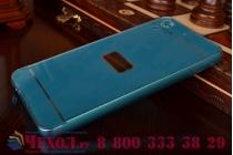 Фирменная металлическая задняя панель-крышка-накладка из тончайшего облегченного авиационного алюминия для HTC Desire 626 /626 G+ Dual Sim синяя
