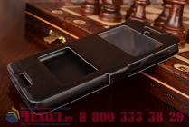 Фирменный чехол-книжка для HTC Desire 626 /626 G+ Dual Sim черный с окошком для входящих вызовов и свайпом водоотталкивающий
