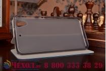 Фирменный чехол-книжка из качественной водоотталкивающей импортной кожи на жёсткой металлической основе для HTC Desire 626 /626 G+ Dual Sim бирюзовый