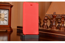 Мультяшный чехол с прогнозом погоды для HTC Desire 626 /626 G+ Dual Sim оранжевый в точечку с дырочками прорезиненный с перфорацией
