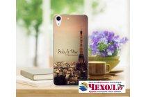 Фирменная роскошная задняя панель-чехол-накладка с безумно красивым расписным рисунком Парижа на HTC Desire 626 /626 G+ Dual Sim