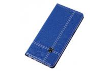 """Фирменный премиальный чехол-книжка из качественной импортной кожи с подставкой и визитницей для HTC Desire 628/ 628 dual sim 5.0""""  синий"""