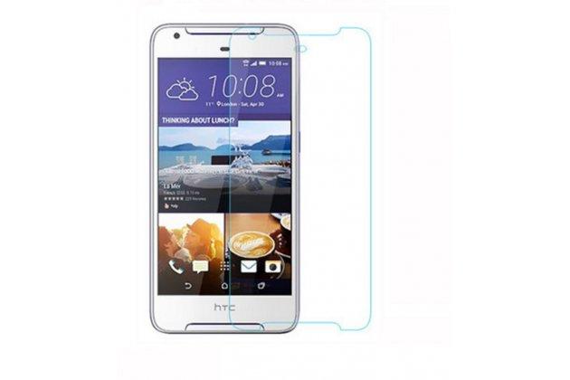 """Фирменная оригинальная защитная пленка для телефона HTC Desire 628 Dual Sim 5.0"""" глянцевая"""