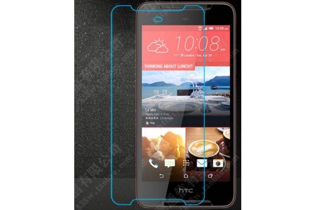 """Фирменное защитное закалённое противоударное стекло премиум-класса из качественного японского материала с олеофобным покрытием для телефона  HTC Desire 628 Dual Sim 5.0"""""""