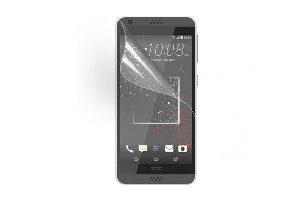 """Фирменная оригинальная защитная пленка для телефона HTC Desire 530 / Desire 630 Dual SIm ( LTE 4G / 530U / EEA) 5.0"""" глянцевая"""