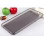 Фирменная ультра-тонкая силиконовая задняя панель-чехол-накладка для HTC Desire 530 / Desire 630 Dual SIm ( LT..