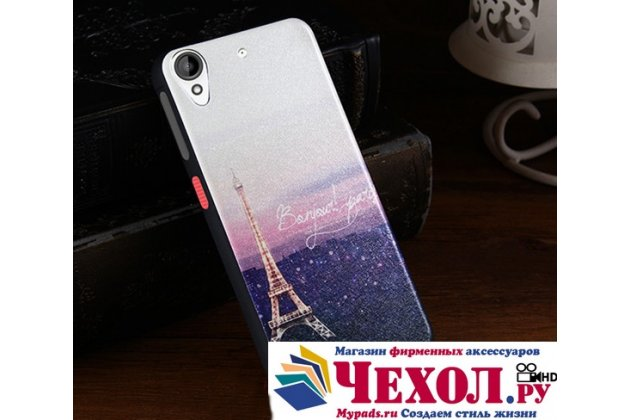 """Фирменная задняя панель-чехол-накладка из 3D силикона с объёмным рисунком для HTC Desire 530 / Desire 630 Dual SIm ( LTE 4G / 530U / EEA) 5.0"""" """"тематика Париж"""""""