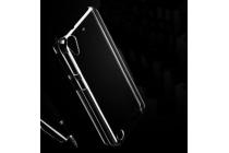 """Фирменная задняя панель-крышка-накладка из тончайшего и прочного пластика для HTC Desire 530 / Desire 630 Dual SIm ( LTE 4G / 530U / EEA) 5.0"""" прозрачная"""