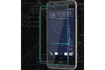 """Фирменное защитное закалённое противоударное стекло премиум-класса из качественного японского материала с олеофобным покрытием для телефона HTC Desire 530 / Desire 630 Dual SIm ( LTE 4G / 530U / EEA) 5.0"""""""