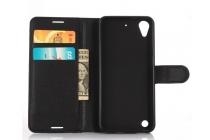 """Фирменный чехол-книжка из качественной импортной кожи с подставкой застёжкой и визитницей для HTC Desire 530 / Desire 630 Dual SIm ( LTE 4G / 530U / EEA) 5.0"""" черный"""