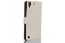 """Фирменный чехол-книжка из качественной импортной кожи с подставкой застёжкой и визитницей для HTC Desire 530 / Desire 630 Dual SIm ( LTE 4G / 530U / EEA) 5.0"""" белый"""