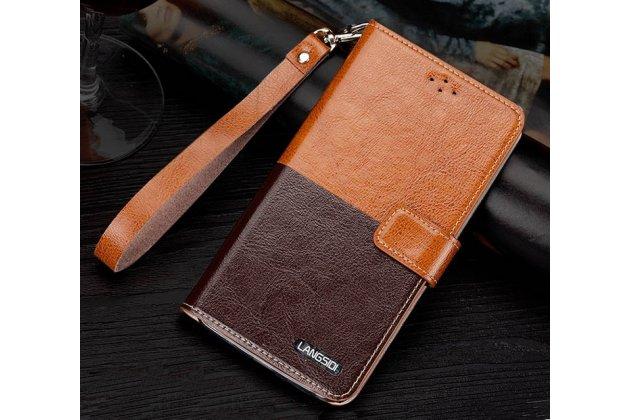 """Фирменный чехол-книжка из качественной импортной кожи с подставкой и визитницей для HTC Desire 530 / Desire 630 Dual SIm ( LTE 4G / 530U / EEA) 5.0"""" коричневый"""