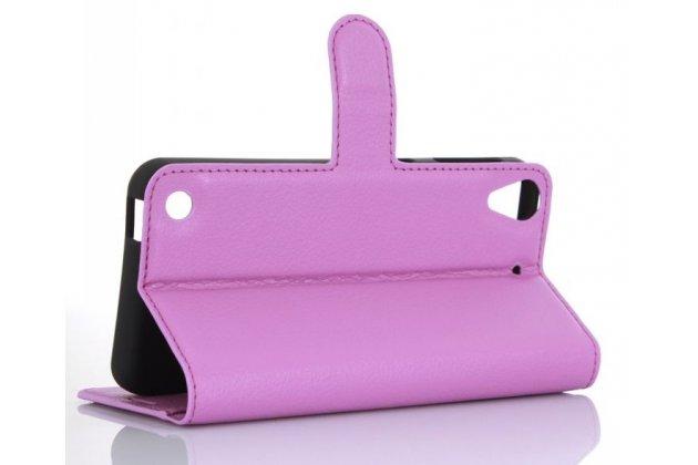 """Фирменный чехол-книжка из качественной импортной кожи с подставкой застёжкой и визитницей для HTC Desire 530 / Desire 630 Dual SIm ( LTE 4G / 530U / EEA) 5.0"""" фиолетовый"""