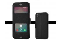 """Фирменный чехол-книжка для HTC Desire 530 / Desire 630 Dual SIm ( LTE 4G / 530U / EEA) 5.0"""" черный с окошком для входящих вызовов и свайпом водоотталкивающий"""