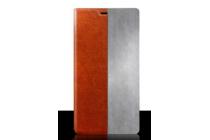 Фирменный чехол-книжка из качественной водоотталкивающей импортной кожи на жёсткой металлической основе для HTC Desire 400 бирюзовый