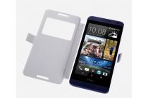 """Фирменный уникальный необычный чехол-книжка с окошком для входящих вызовов для HTC Desire 700 Dual Sim """"тематика Олени в цветах"""""""