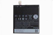 Фирменная аккумуляторная батарея 2800mAh BOPJX100 на телефон HTC One E9 Plus/E9  plus dual sim + инструменты для вскрытия + гарантия