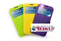 """Фирменный оригинальный чехол-книжка для HTC Desire 728/ 728G Dual Sim""""  фиолетовый с окошком для входящих вызовов водоотталкивающий"""